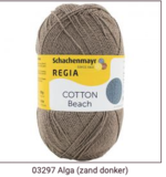 Regia coton sokkengaren, sokkengaren ZONDER wol. OP = OP Denim, Beach en Cocktail
