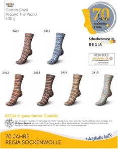 OP = OP SMC Regia Cotton Color Around the World 100g