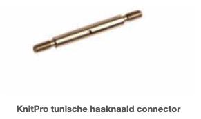 KnitPro tunische haaknaald connector