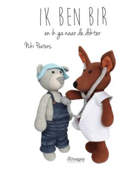 Ik ben Bir en ik ga naar de dokter - Niki Peeters
